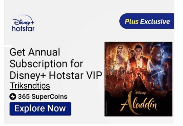 Get Hotstar Premium Free With Flipkart Super coin