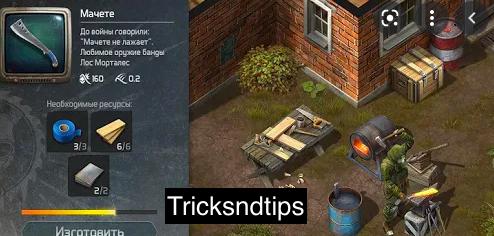 image of Gameplay Screenshots
