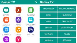 GoMax Live